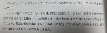 20160929_1.JPG