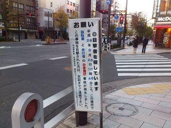 20161211_23.jpg
