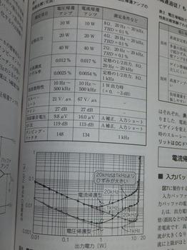 20170118_1.JPG